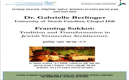 Gabrielle Berlinger